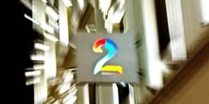 DANSK TV2
