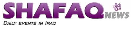 SHAFAQ NEWS